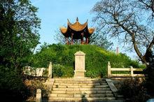 湖南省岳阳市墓址
