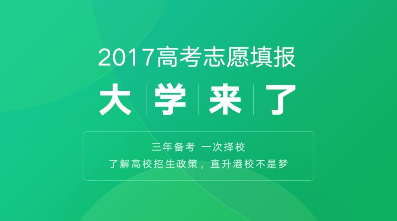 政法大学web_01.jpg